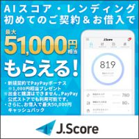 jscore_0250x0250